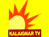 kalaignartv isaiaruvi Isaiaruvi 24 hour music channel from Kalaignar TV launched