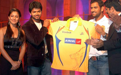 chennai super kings Chennais IPL team launched