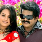 Naayagan Songs Free Download