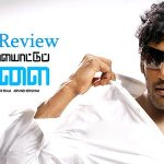 Theeradha-Vilaiyattu-Pillai-Movie-Review