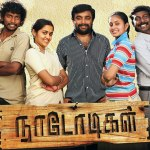 'Nadodigal' comes in to your homes