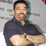 Kamal Haasan film festival from July 2