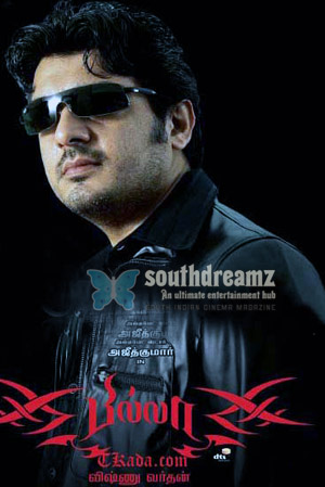 billa 2 Ajiths Billa   II
