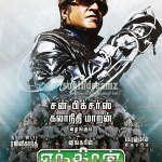 It's official - 'Endhiran' in September