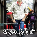 Sun Pictures ready for 'Utthamaputhiran'