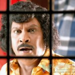 Vadivelu explains his campaign strategy