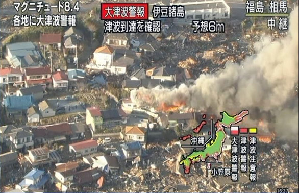 Japan Hit By Massive Earthquake Tsunami stills4 Breaking news: 8.9 earthquake & tsunami hits Japan! Watch live coverage
