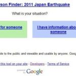 Google Person Finder for Japan Earthquake/Tsunami launched