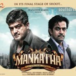 Mankatha Music Review