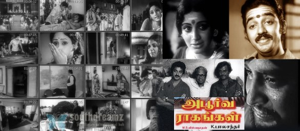 apoorva raagangal header 586x256 Top 10 must watch films of Superstar Rajnikanth