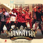Write your review for Mankatha!