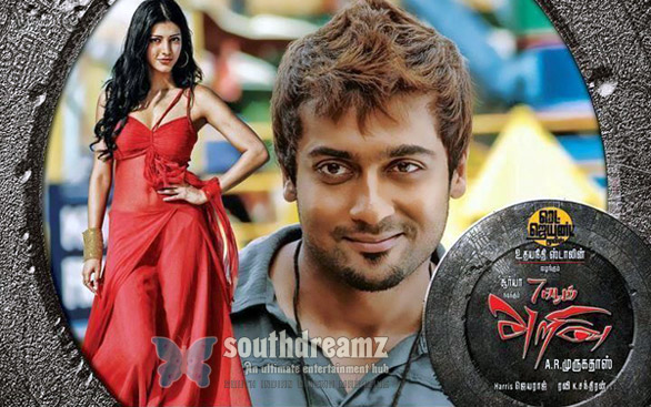 7am Arivu Movie Review 7am Arivu   a movie to be treasured, not to be complained