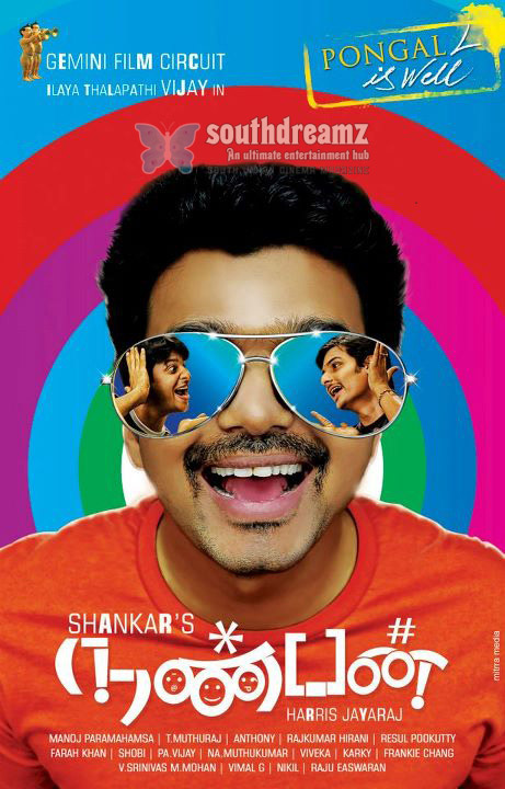 Nanban vijay Poster Vijay is next Rajnikanth