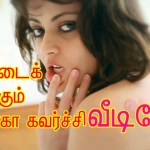 Sneha Ullal uploads sexy video!