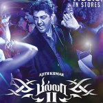 Billa 2 earns whooping 40 crores before release