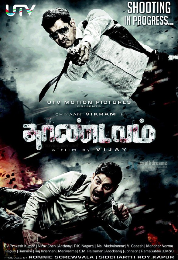 THANDAVAM.movie stills wall posters 586x855 Thandavam track list