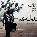 Viswaroopam_Movie_Wallpapers