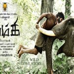 Kumki review