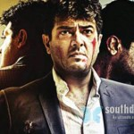 Billa 2 makes big bookings