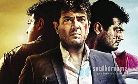 billa 2 release Billa 2 review