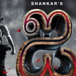 Vikram-Shankar's I will be Manoharudu