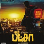 pizza_movie_audio_release_posters
