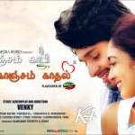 Konjam Koffee Konjam Kadhal music review