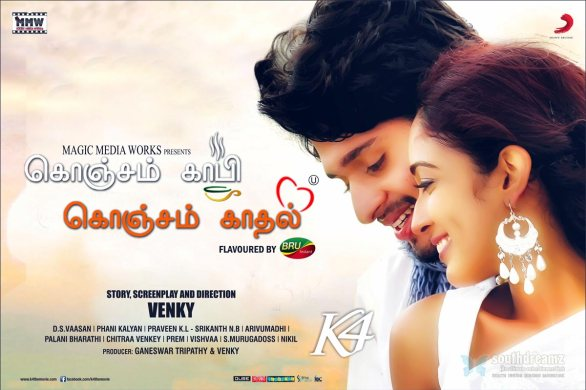 konjam koffee konjam kaadhal movie new posters 3 586x390 Konjam Koffee Konjam Kadhal music review