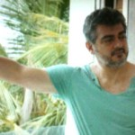 "Ajith in ""Valai""!?"