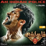 surya-singam-2-first-look-poster-design-2
