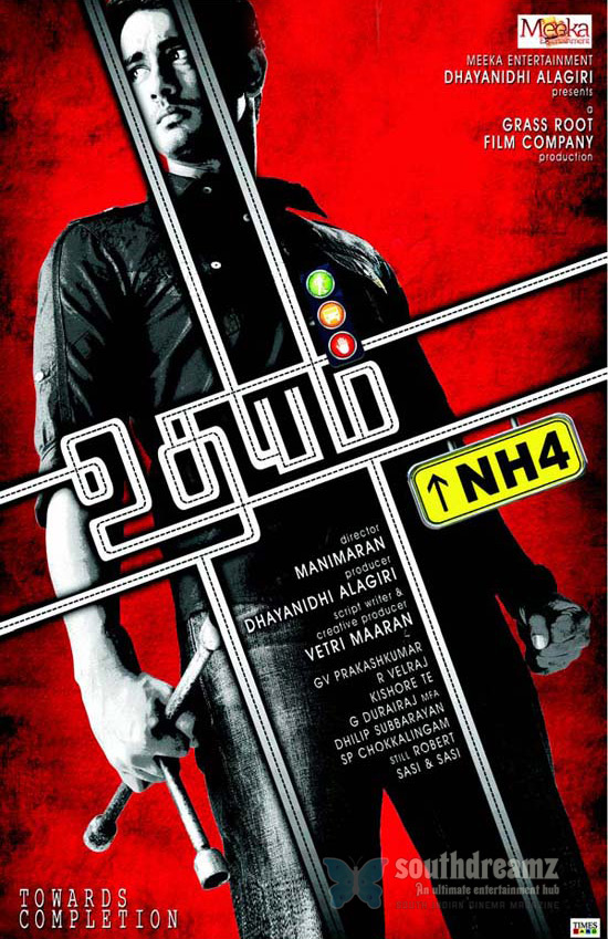 udhayam nh4 Udhayam NH4   Reasons for Lip Sync Issues