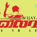 'Thailava has nothing to do with politics' says Vijay