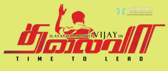 vijay thalaiva stills 586x249 Vijays next Thalaiva   First Look