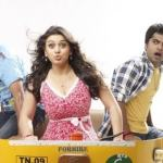 Two films running on Vaalu title,expect a fight