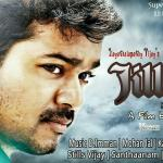 Jilla shooting without Vijay