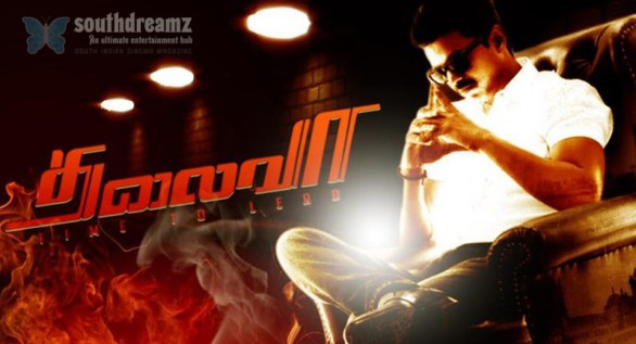 Thalaivaa Mass Poster 586x317 Thalaivaa all set to release in USA   Check Showtimes