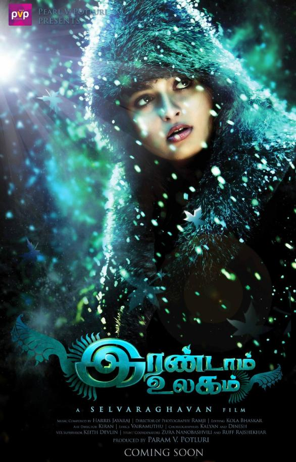 Irandam Ulagam avec Arya et Anushka 3 586x915 Top 10 Most awaited Tamil Movies in 2013