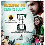 Neram Advance Booking starts today