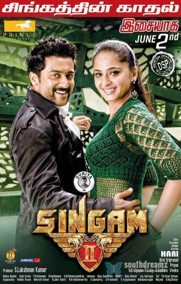 singam 2 surya and anushka love making stills 5 586x916 Singam 2 on US Independence Day