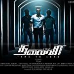 Thalaivaa Not Releasing in Tamil Nadu