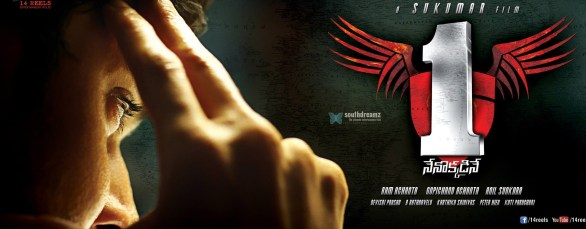 Mahesh Babu Nenokkadine Movie first look 1 586x229 Mahesh Babus Thundering First Look