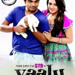 simbu_vaalu_movie_first_look_posters