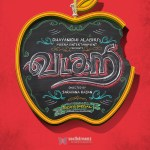 vadacurry-first-look