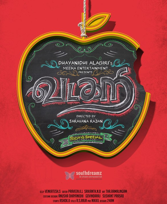 vadacurry first look 586x715 Jai Shares Vadacurry with Swathi