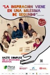 Campaña-2017-Mupis-01