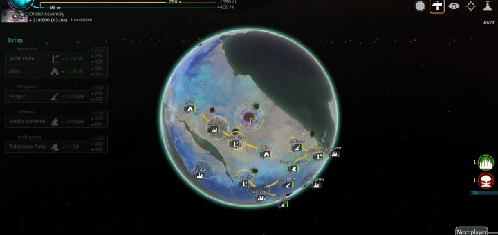 Ouchies! My Planet Has a Boo Boo!