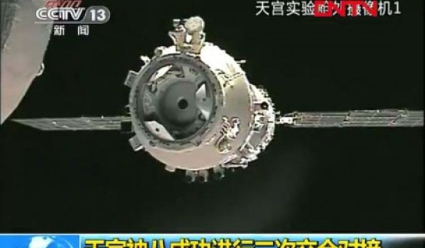 Shenzhou-8 docking with Tiangong-8 in late 2011 (Credits: CNS)