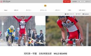 昭和第一学園 公式サイト