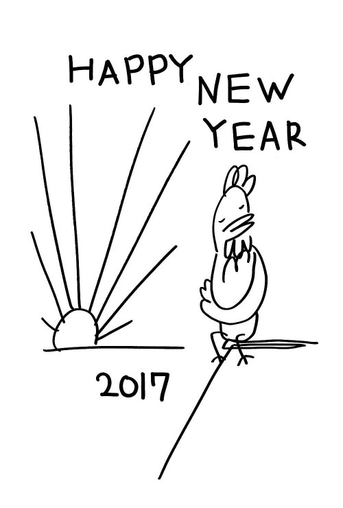 Medium Of New Years Cards