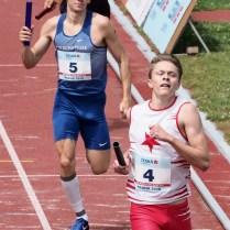 16.6.2019 Mistrovstvi Ceske republiky MCR v atletice do 22 let PHOTO BY CPA